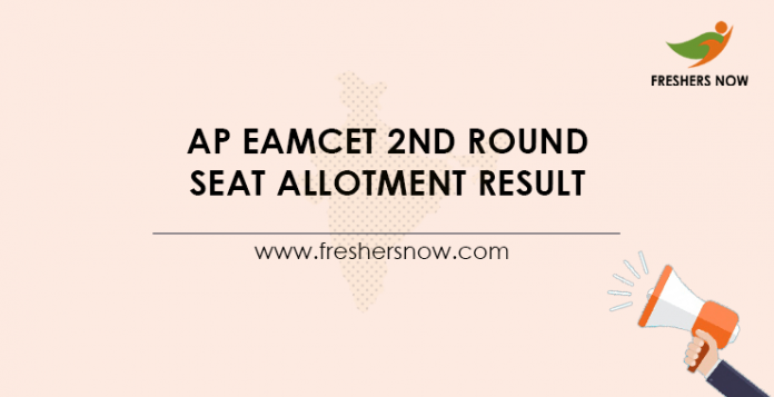 AP EAMCET 2nd Round Seat Allotment Result
