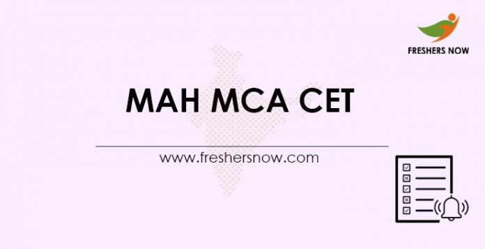 MAH MCA CET 2021