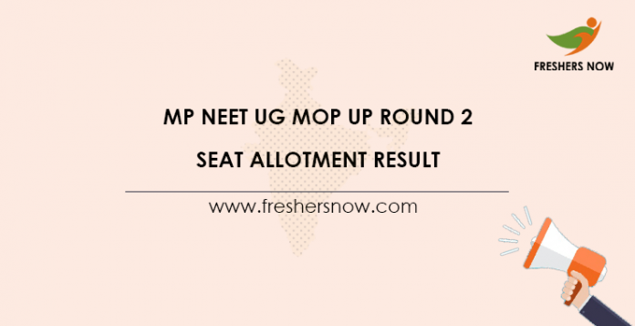 MP NEET UG Mop Up Seat Allotment Result