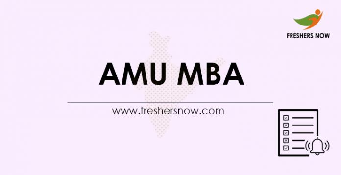 AMU MBA 2021