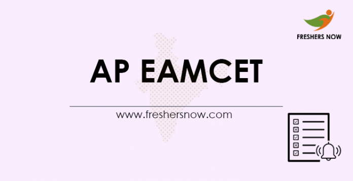 AP EAMCET 2021