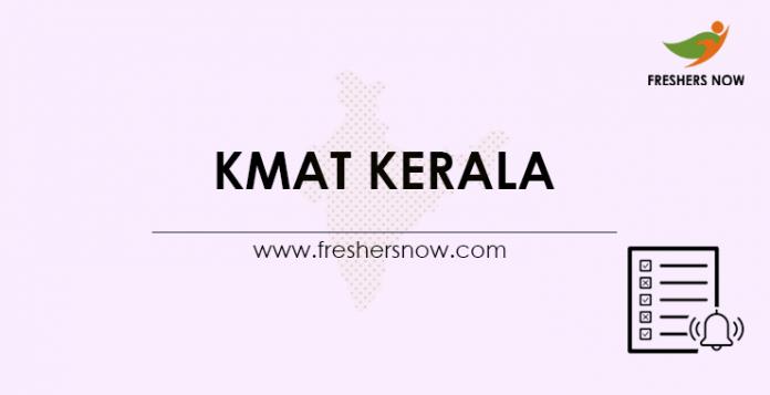 KMAT-Kerala
