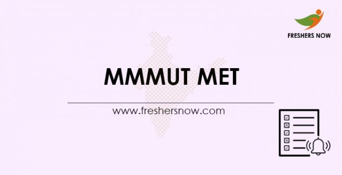 MMMUT MET 2021
