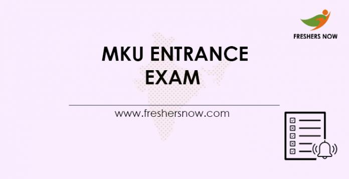 MKU-Entrance-Exam