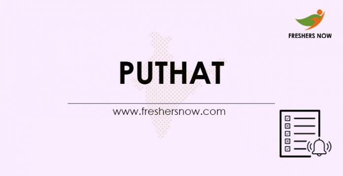 PUTHAT