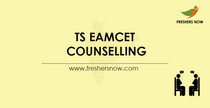 TS-EAMCET-Counselling