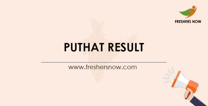 PUTHAT-Result